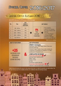 preview special offer